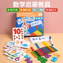 цена на Montessori Baby Toys Educational Wooden Toys Children Preschool Puzzle Math Toys Multifunctional Counting Alphabet Board Game