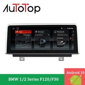 AUTOTOP 1din 10.25'' IPS screen Android 10.0 Car Radio GPS Navigation For BMW F30/F31/F34/F20/F21/F32/F33/F36 NBT (2013-2017)