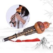 Китайский ручной работы кукурбит шелк Национальный Ветер музыкальный инструмент флейта ручной работы искусство для начинающих любителей музыки интерес игрушки