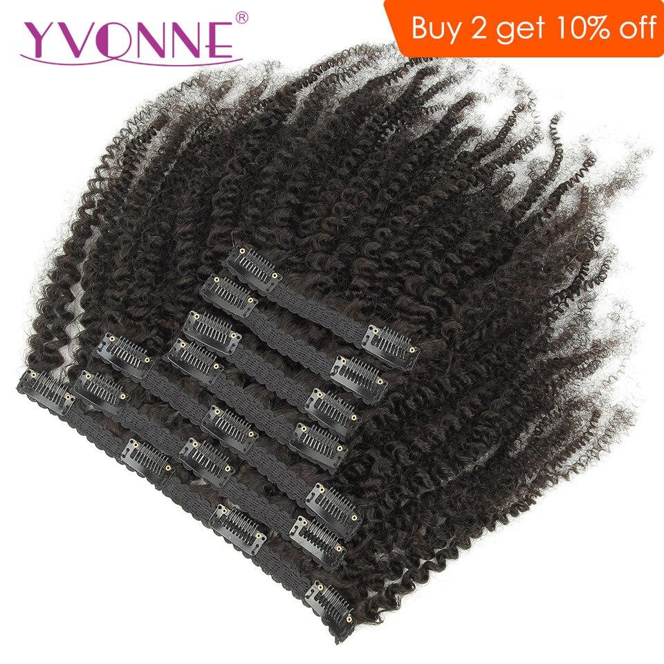 Yvonne 4b 4c kinky coily grampo em extensões do cabelo humano cabelo virgem brasileiro 7 peças/set 120g cor natural