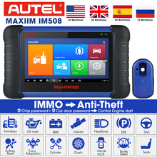 Autel MaxiIM IM508 OBD2 סקאניה רכב אבחון אוטומטי סורק מנוע כלי ECU XP200 מפתח תכנות מקצועי רכב סורק
