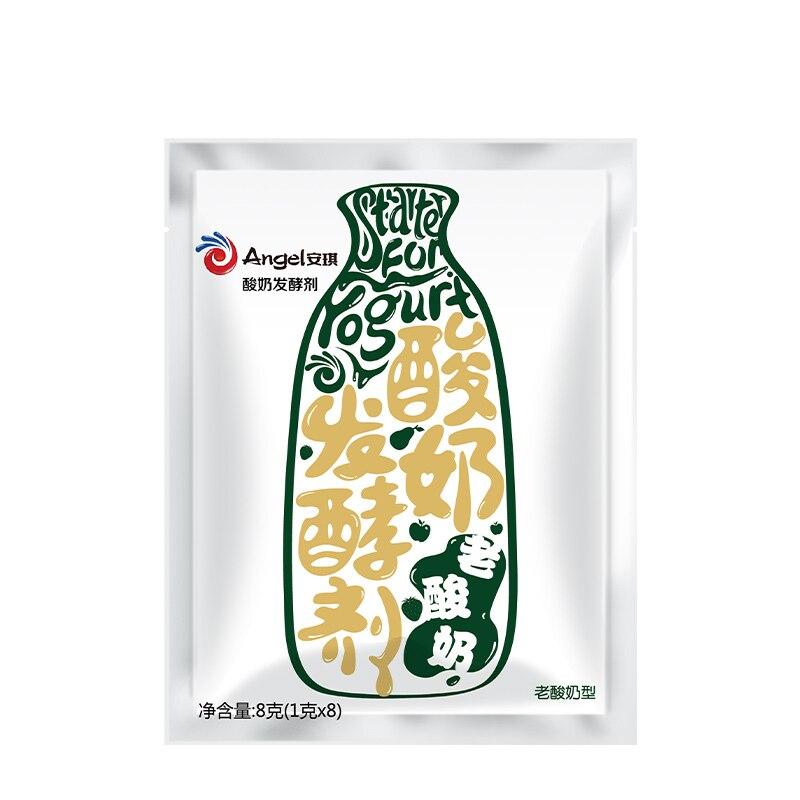 An Qi Old Yogurt Fermentation Bacteria Home-made Old Yogurt Powder Yogurt Yogurt Fermentation Agent 8g
