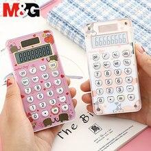 M & g 8 значный мини калькулятор милый портативный солнечный