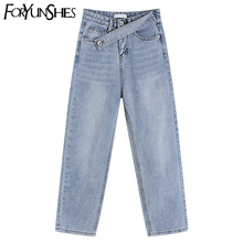 Straight Jean Cargo-Pants Wide-Leg Patchwork Blue High-Waist Korean-Style Women Streetwear