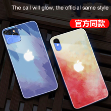 For iPhone12 mobile phone case glowing call flashing Apple 11 pro max glass shell smart voice control XS max protective cover
