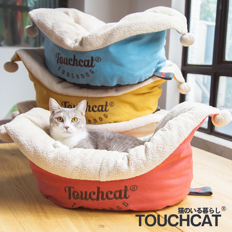 Touchdog Pet Cat Kennel Pad New Style Joker Hat Deep Sleeping Cat Kennel Warm Cute Fun