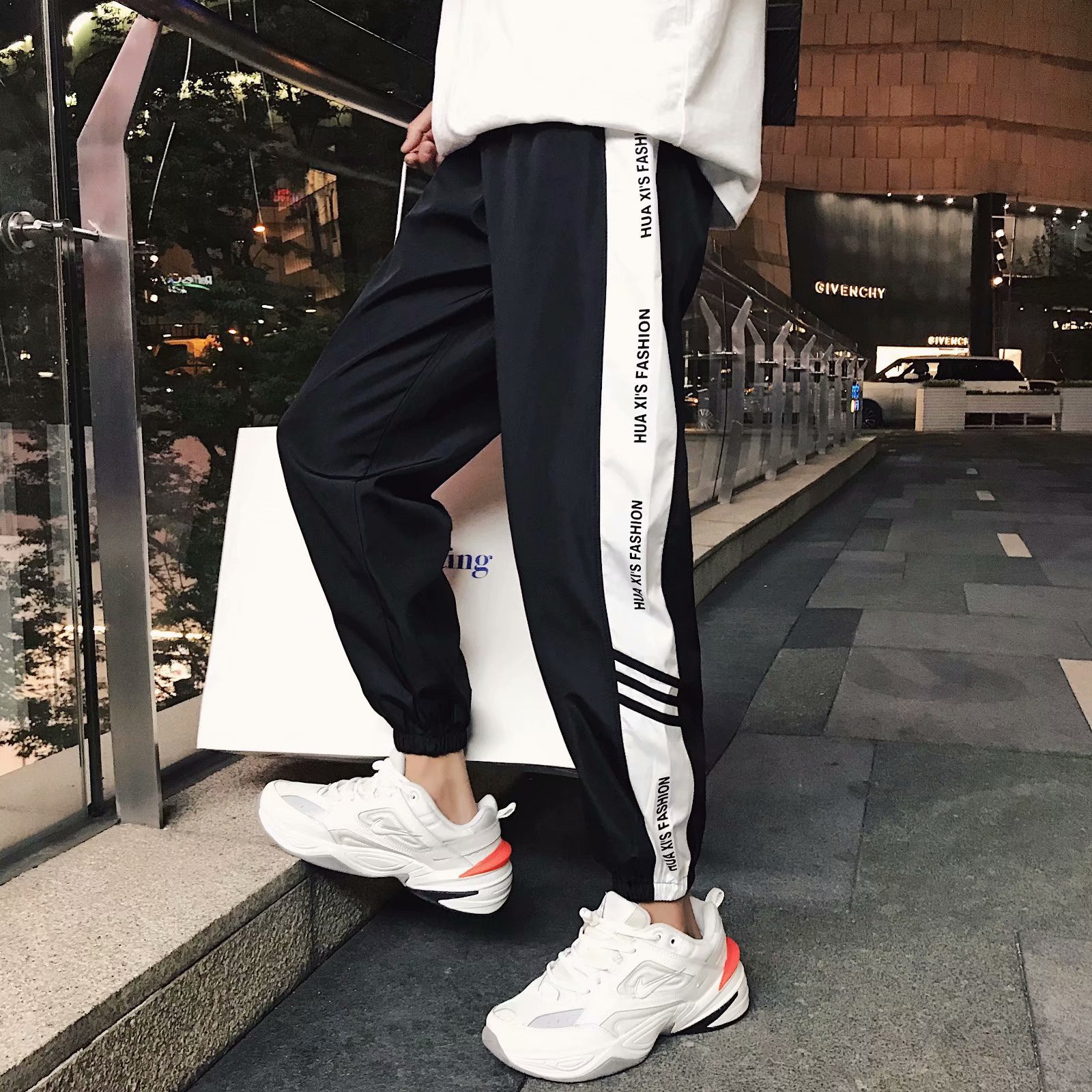 Korean-style Students Men And Women Thin Loose-Fit Sports Ankle Banded Pants Autumn Hong Kong Style New Style CHIC Contrast Colo