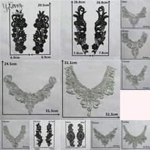 Best selling Embroidered Lace Collar Venice Decals DIY Lace Neckline Hollow Sewing Fabric Decorative Clothing Craft Accessories(China)