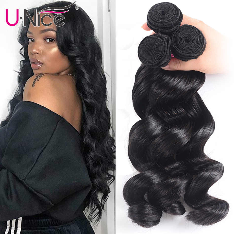 UNice Hair Brazilian Loose Wave Hair Extension 3 PCS 100% Human Hair Bundles Remy Hair Weave 16-26 Inch Natural Color