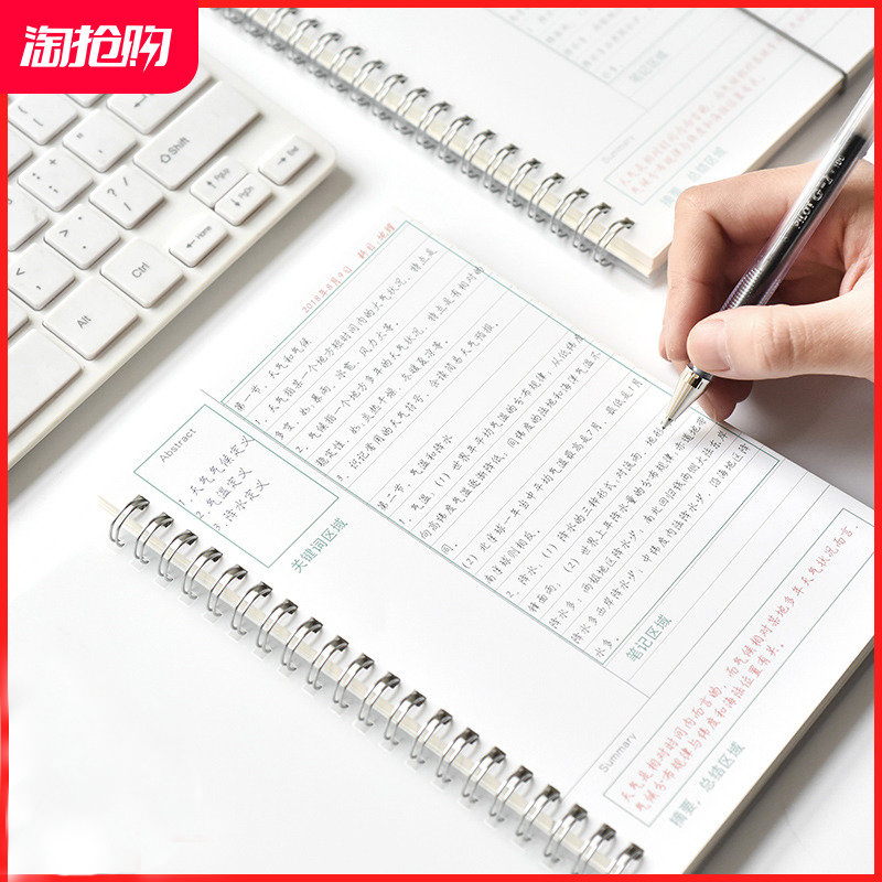 PP Cornell Notebook Junior High School Notebook B5 Homework This Page Coil This Exam High Efficiency Notebook 5R Notes