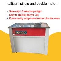 Intelligent single and double motor full semi-automatic hot melt PP carton baler wood keel strapping machine