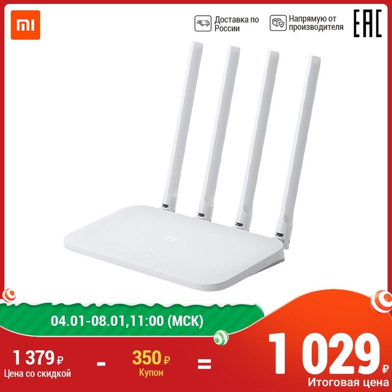 Xiaomi Mi маршрутизатор 4C  роутер wi fi  модем 4 антенны управление приложением router 2,4G 300 Мбит/с для дома