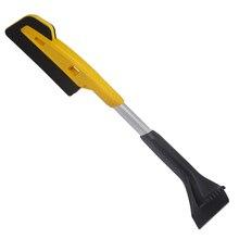 Зимняя автомобильная лопата для снега, Многофункциональный длинный стержень, инструмент для удаления льда, щетка для удаления снега, уход за автомобилем