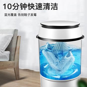 7KG Mini pralka myjnia maszyna pralka domowa UV niebieskie światło pralka przenośna pralka i suszarka tanie i dobre opinie OLOEY 220 v 250-300 w Klasa 3 Top loading Top otwórz Pojedyncze hydromasażem Kompaktowy Półautomatyczne Nowy 5 6-7 kg