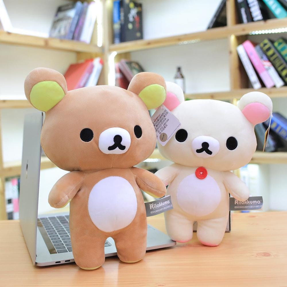 Rilakkuma, 1 Uds., 10/28cm, oso de peluche de alta calidad, personajes japoneses de TV, oso de peluche, juguetes Súper suaves para niños, niñas, regalo de Navidad