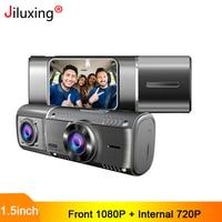 Jiluxing Front 1080P + Internal 720P Dash Camera 1.5inch mini Car DVR two cameras Video Recorder Vehicle camera 24H Park monitor