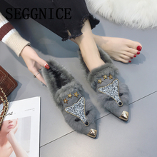 купить Fur Flat Shoes Women's 2019 Casual Loafers Faux Fur Pointed Toe Autumn Fox Shoes Ladies Animal Prints Slip On Cute Woman Shoes дешево