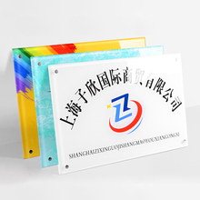 Customise Company Logo Sign Stickers High Adhesive Personal Design Acrylic Signs