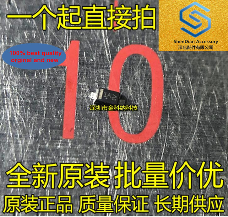 100pcs 100% Orginal New  47V SMD Zener Diode LM5Z47VT1G Silk 1A SOD523 ESDTVS Protection Tube 0603 Real Photo
