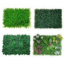 40x60cm artificial paisagem gramado simulação embelezamento parede diy família coleta jardim decoração de casamento fundo gramado