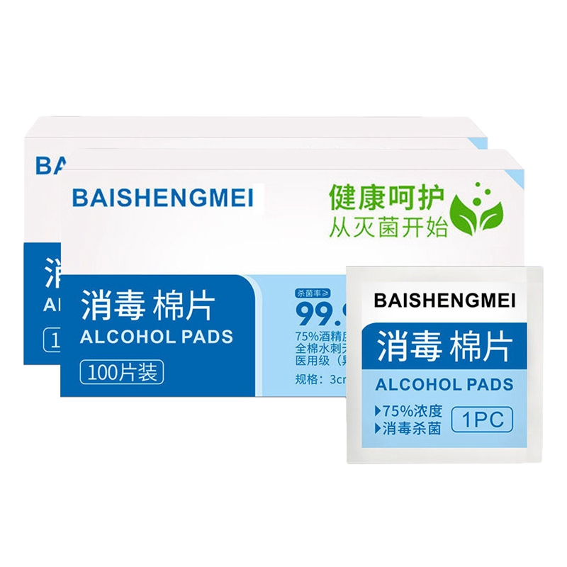 2Box 100Pcs/Box Alcohol Prep Swap Pad Wet Wipe Disposable Disinfection For Antiseptic Skin Cleaning Care