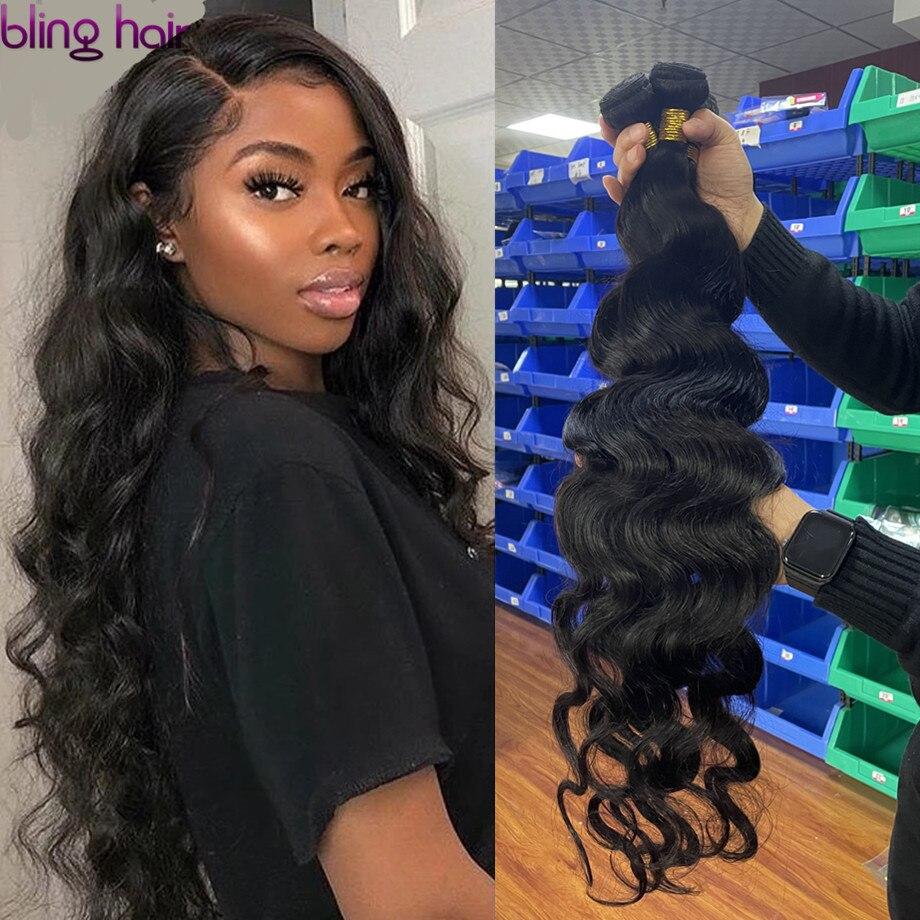 Шикарные волосы 28 30 32 34 дюймов Волнистые пряди бразильских волос Плетение пряди 100% Человеческие волосы Remy для наращивания, натуральные Цвет...