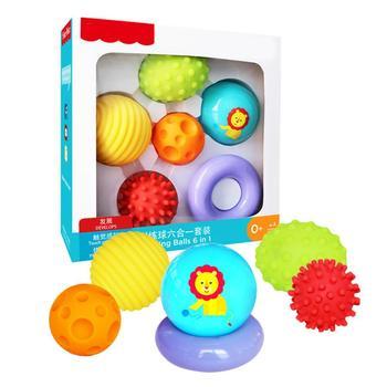 6 sztuk zestaw dziecko masaż piłki treningowe zestaw Sensory piłki dotykowe zabawki miękkie elastyczne piłki dla małych dzieci # tanie i dobre opinie