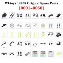 12428 Original Parts 0001-0050 Wltoys 12427 12423 RC Car Spare Parts rear axle/arm/wavefront box/gear/connecting /Suspension