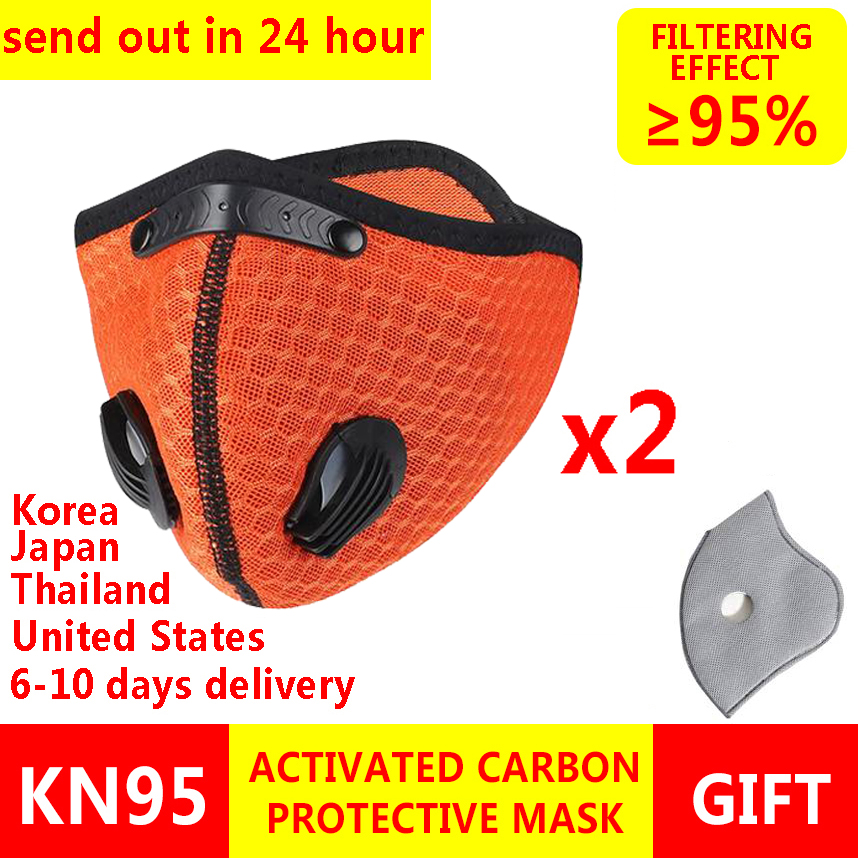 High Quality KN95 Anti--viral C--oronavirus Sport Face Mask With Filter Activated Carbon PM 2.5 Anti-Pollution Running Cycling M