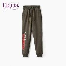 Спортивные брюки для мальчика Elaria Sbf-21-2