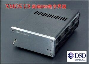 Image 3 - DU U8 XMOS USB להמיר קואקסיאלי דיגיטלי ממשק תמיכה DSD