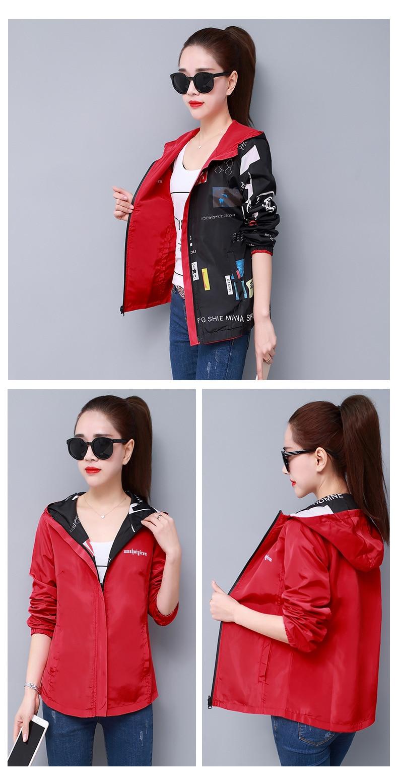 H28a942920cee4b9b9d36af336feb753aD Streetwear Hooded Printed jacket women And Causal windbreaker Basic Jackets 2019 New Reversible baseball Zippers jacket 4XL