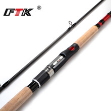 FTK Brand High Carbon Feeder Fishing Rod 2-3 Sections C.W. 15-40g and 40-90g Carp Suoer Power Casting