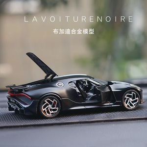 1:32 Toy Car Bugatti Lavoiturenoire Toy Alloy Car Diecasts & Toy Vehicles Car Model Miniature Scale Model Car Toys For Children