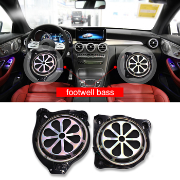 Car subwoofer For Benz C W205 GLC E W213 S W222 series high quality speaker woofer under the seat automobile bass loudspeaker