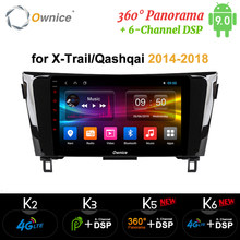 Ownice android car DVD multimedia player for Nissan Qashqai X-Trail 2014 2015 2016 2017 2018 4G GPS stereo headunit dsp Stereo(China)