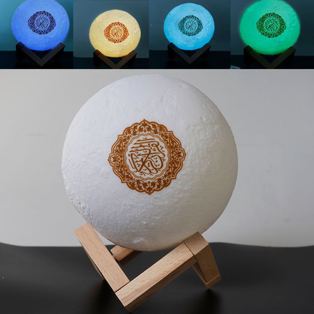 15x15cm Quran Wireless Bluetooth Speakers Remote Control LED Nigt Moon Lamp Quran Speaker 10 meters Effective distance USB Charg
