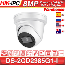 Hikvision Original IP Camera DS-2CD2385G1-I 8MP Network CCTV Camera H.265 CCTV Security POE WDR SD Card Slot EeayIP 3.0 OEM