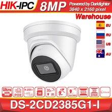 كاميرا IP الأصلي Hikvision DS 2CD2385G1 I شبكة 8MP كاميرا CCTV H.265 CCTV الأمن بو WDR SD فتحة للبطاقات EeayIP 3.0 OEM