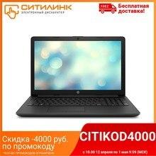 Ноутбук HP 15-db1203ur/s 15.6
