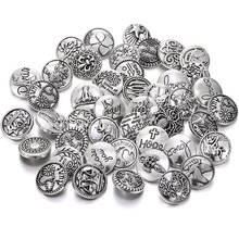 10pcs/lot Wholesale Snap Buttons for Snap Button Jewellery Vintage Round Metal Snaps for DIY Leather Silver Snap Bracelet(China)