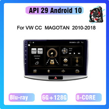 COHO Für VW CC MAGOTAN 2010 2018 Android 10,0 Octa Core 6 + 128G Auto Multimedia Player Stereo empfänger Radio Lüfter