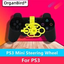A roda de corrida do jogo ps3, 3d imprimiu o mini volante adiciona para o controlador de playstation 3