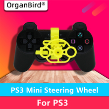 PS3 Gaming Racing Wheel, 3D printed mini steering wheel add on for the PlayStation 3 controller