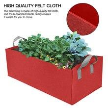 Квадратный тканевый мешок для посадки садовая кровать выращивания