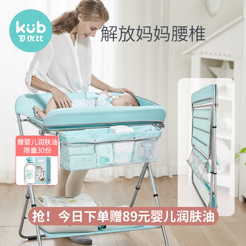 Comparable Baby Bed Diaper Table Multifunctional Nursing Bath Portable Foldable Receiving