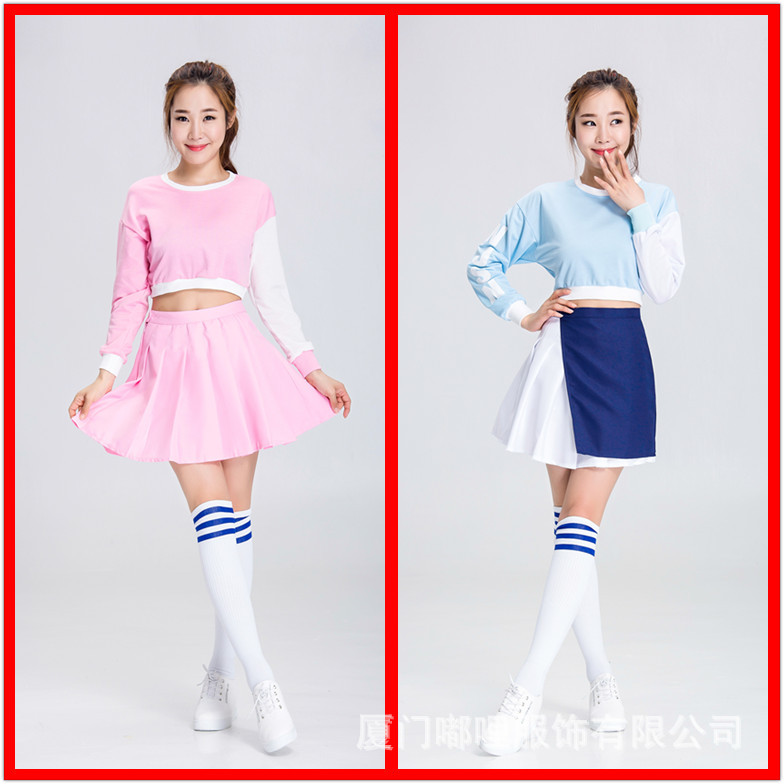 2017 New Style Universe GIRL'S Song-promotion Costume Cheerleading Costume Star Celebrity Style Cheerleading Stage Performance C