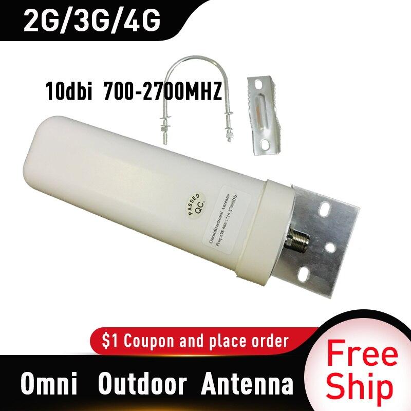 360°outdoor Antenna 2G GSM 3G WCDMA 4G LTE DCS Mobile Phone Signal Booster Antenna 10dBi External Cellphone Omni Outdoor Antenna