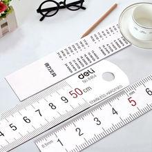 8464 régua de aço 50cm conjunto de regras de desenho de costura design régua material de escritório aprendizagem artigos de papelaria