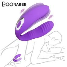 U Shape Vibrator 10 speeds Bending Twisted Vibrator G Spot Dildo Stimulator Sex Toys